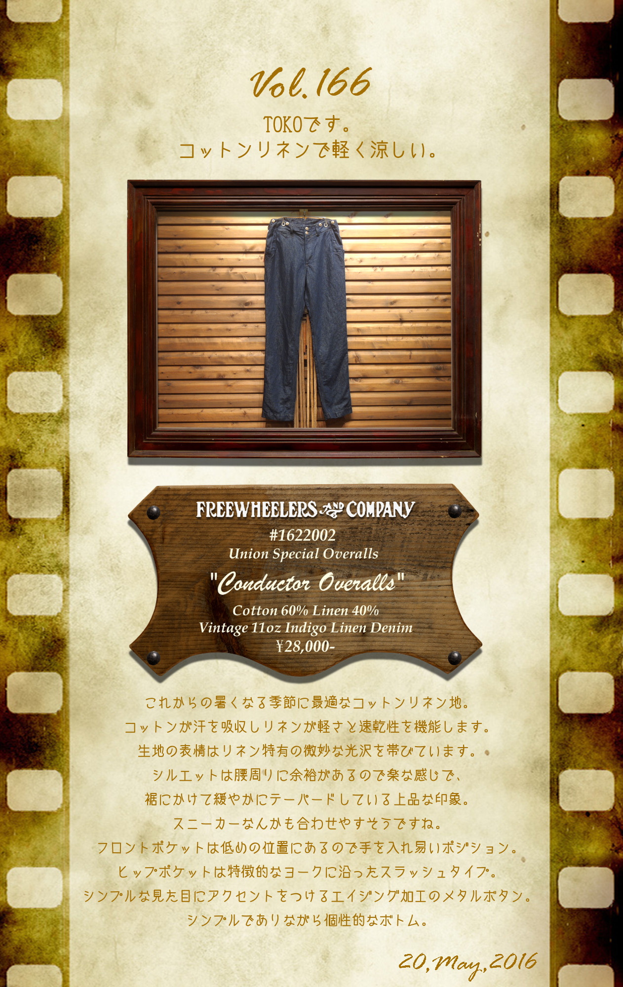 FREEWHEELERS,フリーホイーラーズ,1012002,601,ボトム,パンツ,bottoms,pants,Conductor Overalls